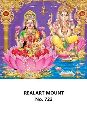 R722 Lakshmi Ganesh Daily Calendar Printing 2022