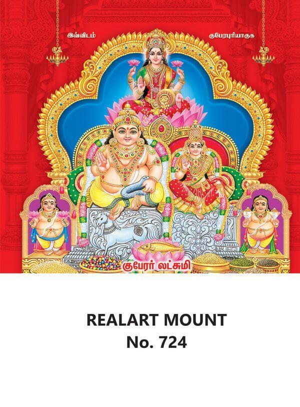 R724 Kuberar Lakshmi Daily Calendar Printing 2022