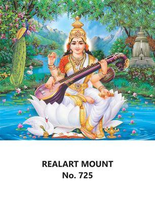 R725 Lord Saraswathi Daily Calendar Printing 2022