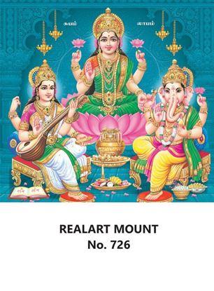 R726 Diwali Pooja Daily Calendar Printing 2022