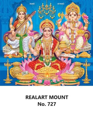 R727 Diwali Pooja Daily Calendar Printing 2022