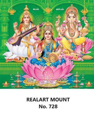 R728 Diwali Pooja Daily Calendar Printing 2022