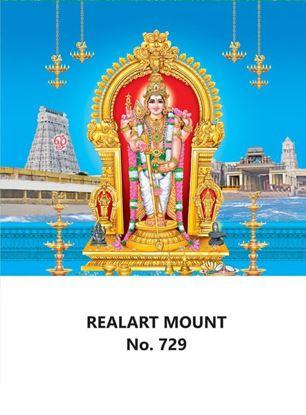 R729 Thiruchendur Murugan Daily Calendar Printing 2022