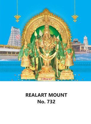 R732 Thiruchendur Shanmugar Daily Calendar Printing 2022