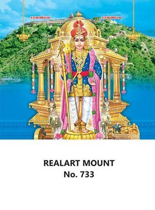 R733 Gold Radha Murugan Daily Calendar Printing 2022