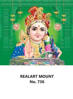 R736 Raja Alangara Murugan Daily Calendar Printing 2022