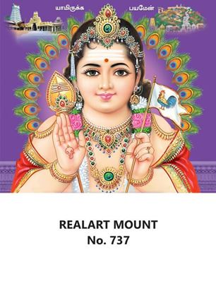 R737 Lord Karthikeyan Daily Calendar Printing 2022