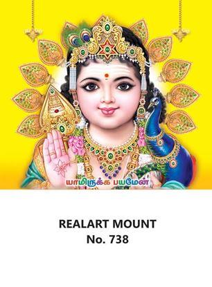R738 Lord Karthikeyan Daily Calendar Printing 2022