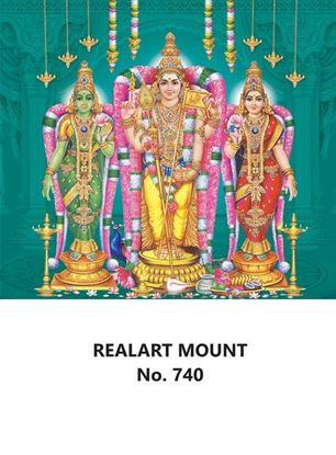 R740 Murugan Valli Devaya Daily Calendar Printing 2022