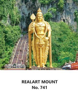 R741 Lord Murugan Daily Calendar Printing 2022