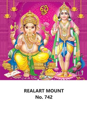 R742 Murugan Vinayagar Daily Calendar Printing 2022