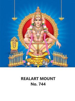 R744 Lord Ayyappan Daily Calendar Printing 2022