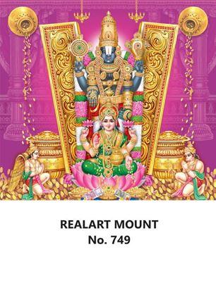 R749 Lakshmi Venkateswara Daily Calendar Printing 2022