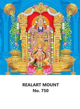 R750 Lord Balaji Alivelu Daily Calendar Printing 2022