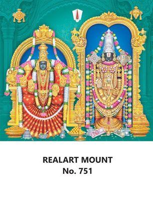 R751 Tirupathi Kalyan Daily Calendar Printing 2022