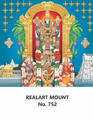 R752 Tirupathi Kalyan Daily Calendar Printing 2022
