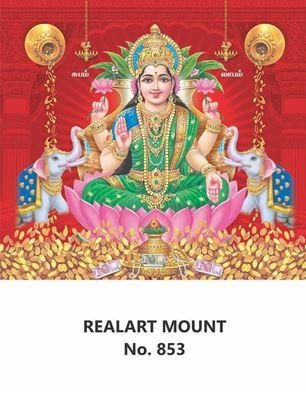 R753 selva Lakshmi Daily Calendar Printing 2022
