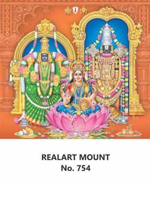 R754 Lakshmi Balaji Daily Calendar Printing 2022