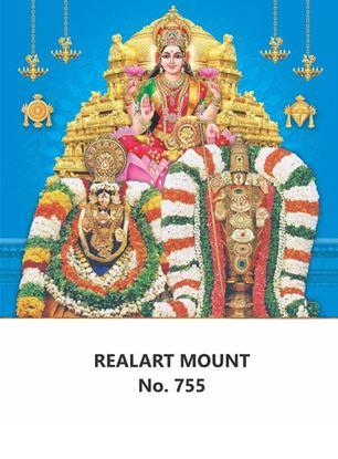 R755 Lakshmi Balaji Daily Calendar Printing 2022