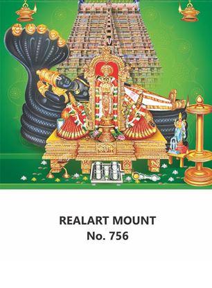 R756 Athi Varadar Daily Calendar Printing 2022