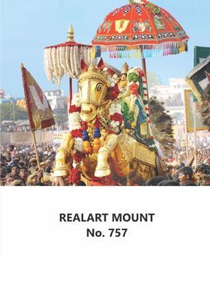 R757 Azhagar Daily Calendar Printing 2022