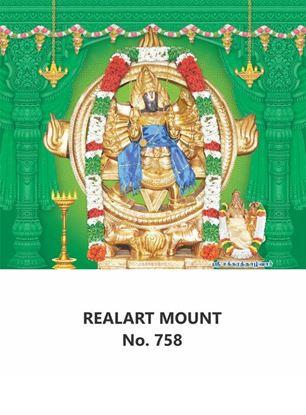 R758 Sri Sakrathalwar Daily Calendar Printing 2022