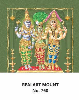 R760 Meenakshi Kalyanam Daily Calendar Printing 2022