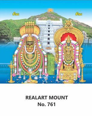 R761 Lord balaji Daily Calendar Printing 2022