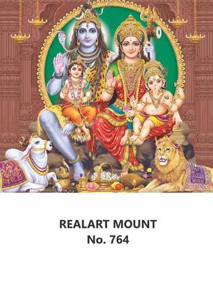 R764 Shiva Family Daily Calendar Printing 2022