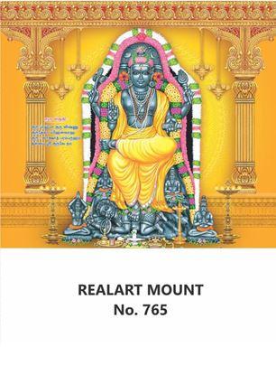 R765 Guru Bagavan Daily Calendar Printing 2022