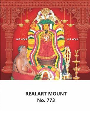 R773 Om Sakthi Daily Calendar Printing 2022