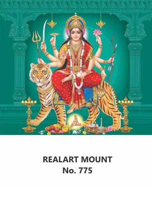 R775 Durga Devi Daily Calendar Printing 2022