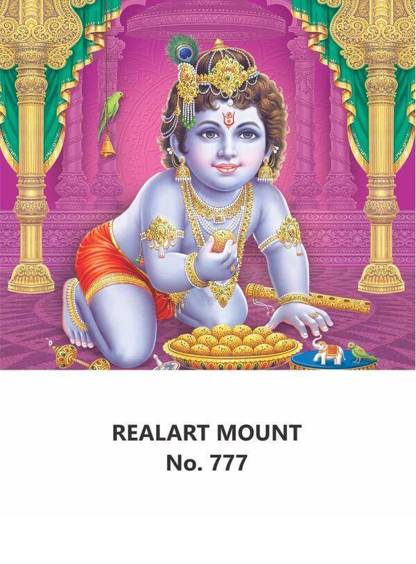 R777 Lord Krishna Daily Calendar Printing 2022