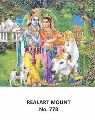 R778 Radha Krishna Daily Calendar Printing 2022