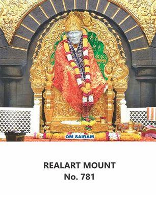 R781 Sai Baba Daily Calendar Printing 2022