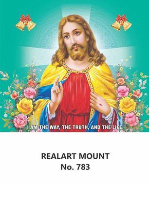 R783 Jesus Daily Calendar Printing 2022