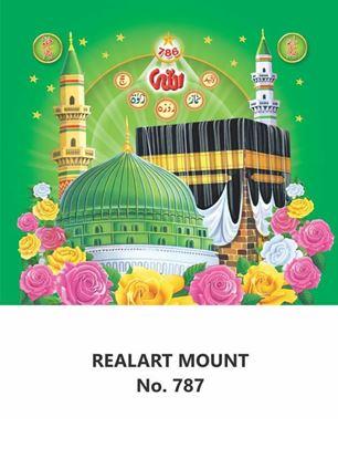 R787 Kuran Mecca Madina Daily Calendar Printing 2022
