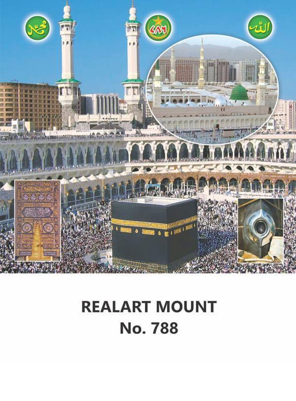 R788 Mecca Madina Daily Calendar Printing 2022
