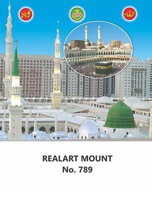 R789 Mecca Madina Daily Calendar Printing 2022