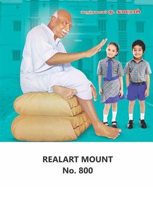 R800 K. Kamaraj Daily Calendar Printing 2022