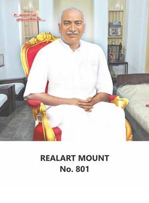 R801 K. Kamaraj Daily Calendar Printing 2022