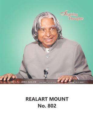 R802 Dr.A. P. J. Abdul Kalam Daily Calendar Printing 2022