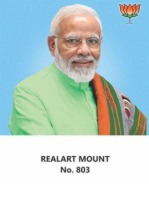 R803 Narendra Modi Daily Calendar Printing 2022