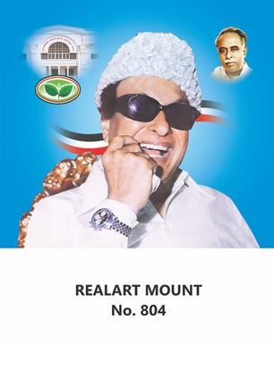 R804 M. G. Ramachandran Daily Calendar Printing 2022