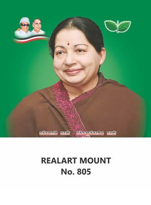 R805 J. Jayalalithaa Daily Calendar Printing 2022
