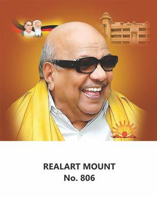R806 M. Karunanidhi Daily Calendar Printing 2022