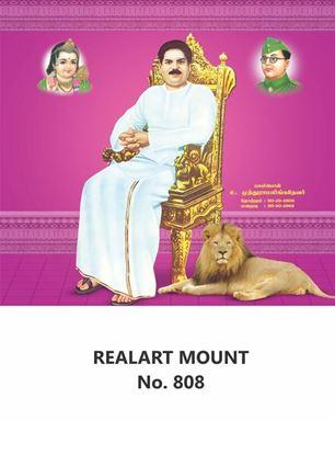 R808 U. Muthuramalingam Thevar Daily Calendar Printing 2022