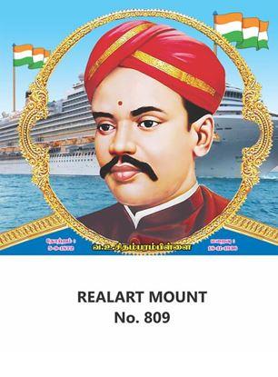 R809 V. O. Chidambaram Pillai Daily Calendar Printing 2022