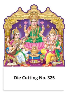 R325 Diwali Pooja Daily Calendar Printing 2022