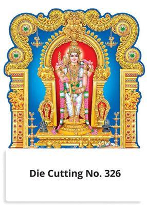 R326 Thiruchendur Murugan Daily Calendar Printing 2022